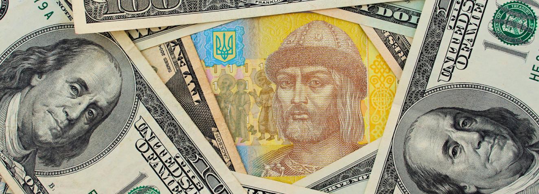 inwestycja na Ukrainie
