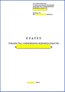 Statut firmy na Ukrainie