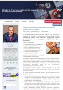 Jak założyć firme na Ukrainie - blog